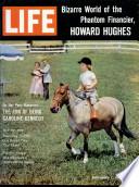 7 сеп 1962