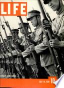 10 јул 1939