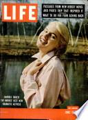 11 јун 1956