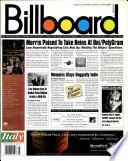 20 јун 1998