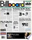 7 мар 1998