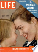 24 дец 1956