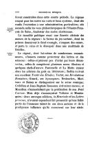 Страница 106