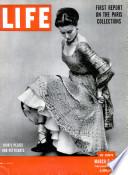 5 мар 1951