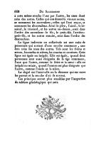 Страница 668