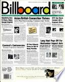 29 мар 1997