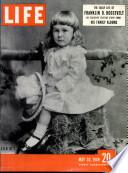 30 мај 1949