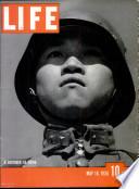16 мај 1938