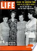 10 авг 1959