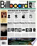 4 мар 1995