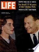 17 мај 1963