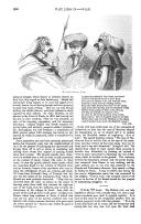 Страница 1330
