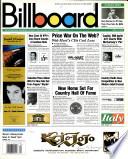 14 јун 1997