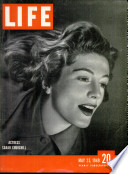 23 мај 1949