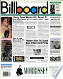 23 авг 1997