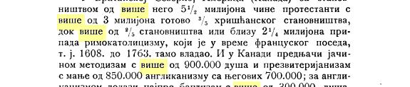 Страница 431
