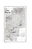 Страница 1765