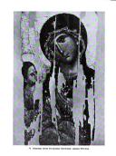 Страница 432