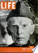 5 јан 1948