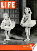 26 јул 1948