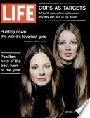 13 нов. 1970