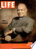 21 јул 1952
