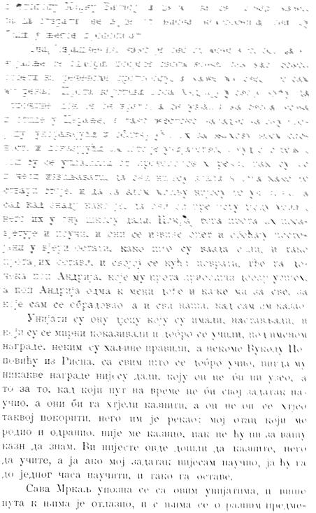[ocr errors][ocr errors][ocr errors][ocr errors][ocr errors][ocr errors][ocr errors][ocr errors][ocr errors][ocr errors][ocr errors][ocr errors][ocr errors][ocr errors][graphic][graphic][graphic][graphic][graphic][graphic]
