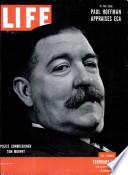5 феб 1951