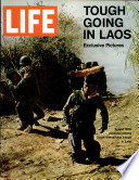 12 мар 1971