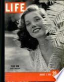 7 авг 1950