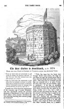 Страница 491