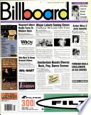 8 апр 1995