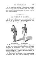 Страница 227