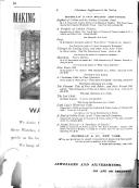 Страница 376