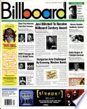 25 мар 1995