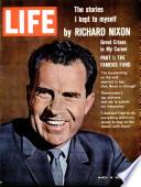 16 мар 1962