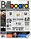 27 јун 1998