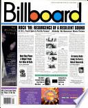 6 мар 1999