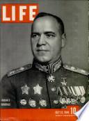 31 јул 1944