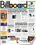 11 мај 1996