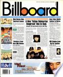 19 јун 1999