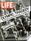 15 сеп 1972