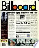 25 јул 1998
