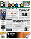 19 апр 1997
