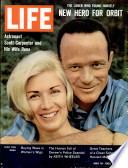 18 мај 1962
