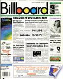 30 сеп 1995