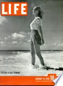 14 јан 1946