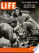 12 јул 1954