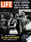 8 јун 1962