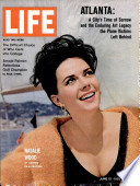 15 јун 1962